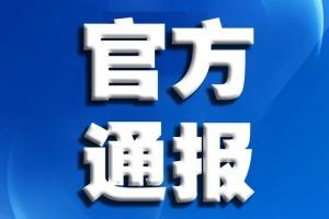 广州两房地产中介逆袭当老板收集2.4万条个人隐私信息轰炸业主