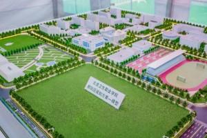 喜讯落户通州漷县的北京卫生职业学院新院区开建