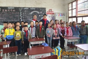 尚品宅配携手樊登读书 改善乡村儿童就学环境
