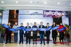 Lattoflex年终巨献,北京国际馆开业大吉!