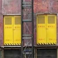 建筑工地施工电梯门 工地人货电梯门价格 辽宁工地建设标准化设施厂家