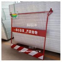 临时施工围栏 临时施工围栏厂家