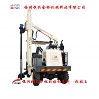 公路液压打桩机 230护栏打桩机 徐州高速护栏施工设备打钻一体