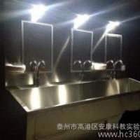 不锈钢洗手池水槽、洗涤槽