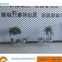 屋檐网%小孔铝板网 地沟 水槽防护扩张网