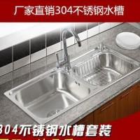 直销 厨房加厚304不锈钢水槽 一体成型拉丝洗菜盆 带刀架双